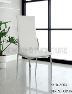 Luxury Factory Directly Sale Banquet White Wedding Dining Chairs (NK-DCA063)
