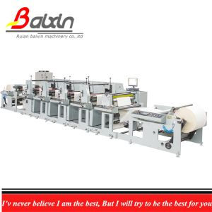 Unit Type Printing Machine (Printing Wide Paper)