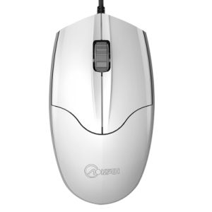 Professional High-End Wired Gaming Mouse
