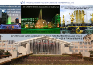 2012 Fountain Waterscape Projects in Chinese Water Conservancy Museum Hotel pictures & photos