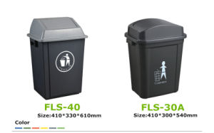 Hot Sale Plastic Kitchen Trash Can Rubbish Bin Daily Use pictures & photos
