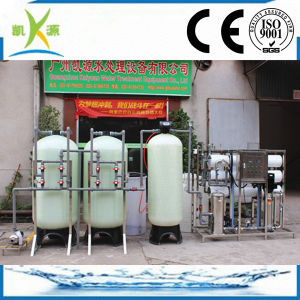 Drinking Water RO Reverse Osmosis Water Purifier System pictures & photos