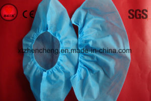 Nonwoven Medical Disposable Shoe Cover