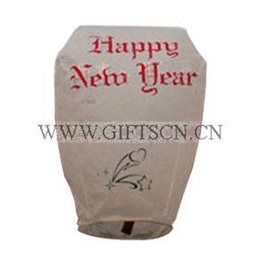 Round Shape Paper Material Prininted Sky Lantern (SL03)