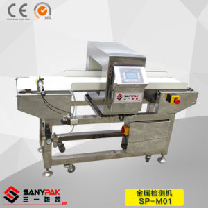 China Auto Metal Inspect Machine for Packing Equipment