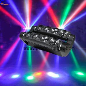 Indoor Disco Party Stage Lighting RGBW Colorful LED Spider Beam Light