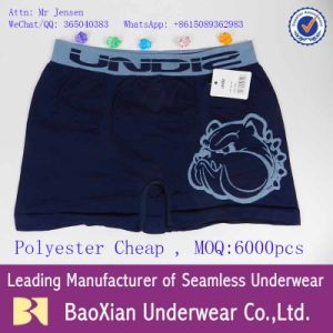 5cc7dd27bee7 Men′s Boxers Seamless Underwear Boxer Briefs Man Underpants Baoxian ...