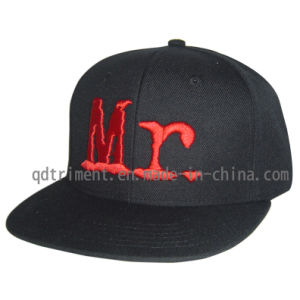 China Children Hats Baseball Cap 6145537e6d07