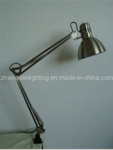 Metal Foldable Table Lamp (T41 2639)