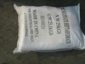 Low Price for Zinc Sulphate Mono 33%-35%