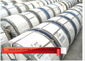 Stainless Steel Coil Ba-Cold Rolled pictures & photos