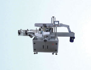 Jtb-S Double Sides Self-Adhesive Labeling Machine/Sticker pictures & photos