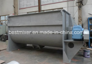 Single Shaft Ploughshare Paddle Mixer pictures & photos