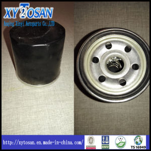 Oil Filter for Minivan Cars to Export to Saudi Arabia with Saso Certification pictures & photos