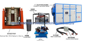 Aluminum Shell Furnace with 12 Pulse Cabinet pictures & photos