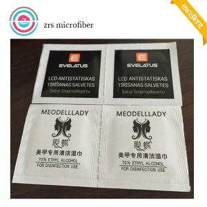 Made in China Medical Disposable Alcohol Pads