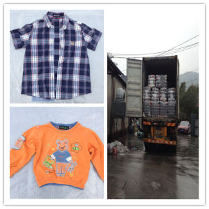 Textile Waste and Used Clothes Directly Supply (FCD-002)