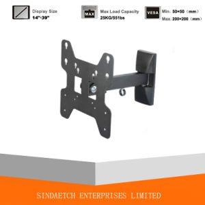 TV Wall Mount / TV Bracket with 180 Degree Swivel pictures & photos
