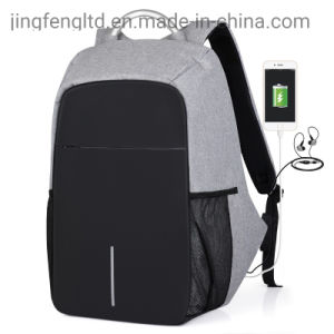 Port Laptop Bag