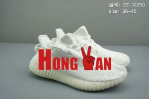 42a6bc882 China Yeezy Boost 350 V2 Zebra 100% Authentic with Receipt Size 8 ...