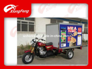 Container Box Cargo Tricycle/Insulation Tricycle, 3 Wheels Motorcycle pictures & photos