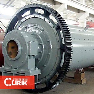2016 Clirik Featured Product Ball Mill Machine pictures & photos