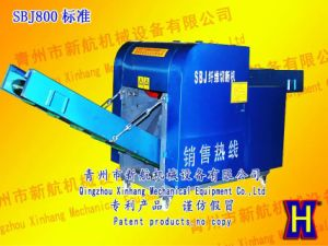Chemical Fiber Net Medicinal Shearing Equipment pictures & photos