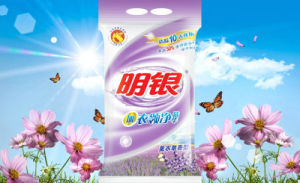 Lanudry Soap Powder with Lemon Perfume-Myfs207 pictures & photos