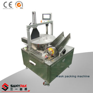 High Speed Mask Folding Packaging Machine