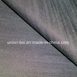 Cotton/Poly Slub Mererzied Denim Fabric (Art#UTY70016)