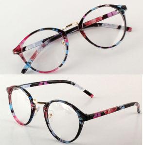 China 2014 New Designer Retro Colorful Plastic Optical Eyeglasses ...