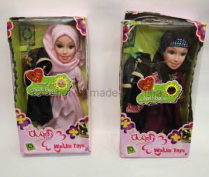 Plastic Muslim Doll with Alcoran Music pictures & photos