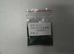 Infrared Absorption Powder 480 Nano for Play Poker