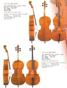 Cello High Grade (CE-P200, P100)