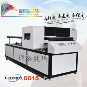 A1 Size Digital Glass Printer (Colorful-6015)