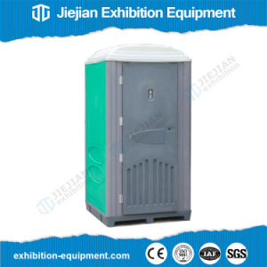 Portable Plastic Toilet Facilities for Sale pictures & photos
