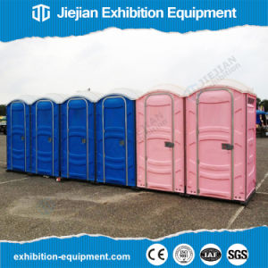 Portable Toilet Exhibition : China cheap price colorful mobile public portable plastic toilet for