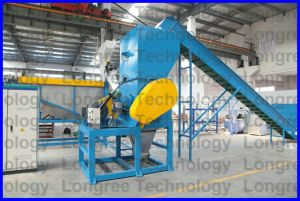 New Plastic PP/PE Pet Recycling Line with 1000kg/H pictures & photos