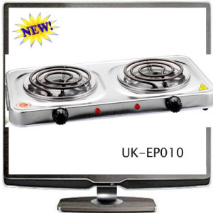 Electric Cooking Plate (UK-EP010)
