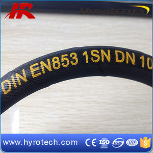 Flexible Hydraulic Hose DIN En 853 1sn or High Pressure Rubber Oil Hose SAE 100r1 at pictures & photos