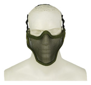 Airsoft Half Face Metal Mesh Protector Mask (WS20165)