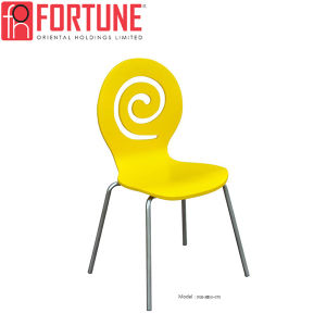 Most Popular Lower Price Yellow Modern Wooden Cafe Furniture Chair On Sale  (FOH XM50 075)