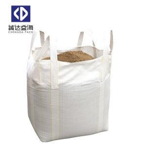 Pp Virgin Fabrics Grain Super Jumbo