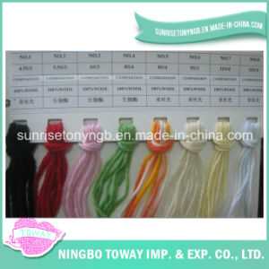 Wholesale Crochet Ring Spun Mercerizing Knitted Socks Acrylic Yarn
