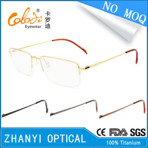 No MOQ Simple Titanium Eyewear Eyeglass Glasses Optical Frame (8511)