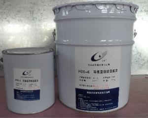 Steel Anti-Corrosion Primer (GLC-MP180)
