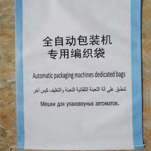 Agriculture Fertilizer Packaging Pp Woven Bags (JTF-4)