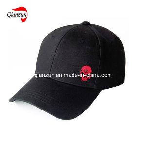 2cc6fc8d China Custom Design Snap Back Baseball Cap and Hat - China Baseball ...