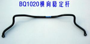 Spring Steel Wire for Automobile Stabilizer Bar
