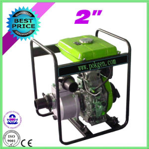 2 Inch Water Pumps